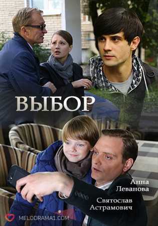 Отец трахает сына и мать русское онлайн
