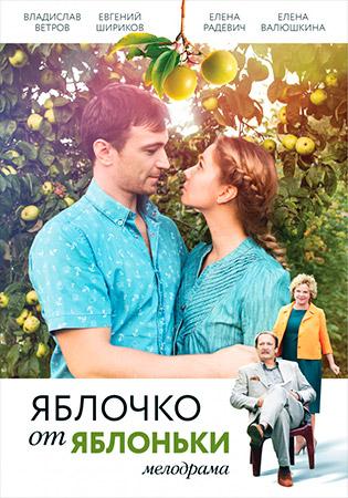 Мать и сын русское онлайн женская кончина