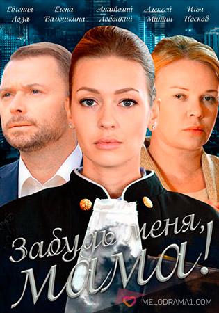 Роскошные девушки россии онлайн без регистрации и бесплатно фото 248-699