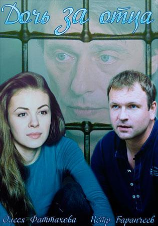 Русские российские детективные сериалы смотреть онлайн