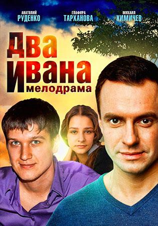 Фильм цвет спелой вишни 1 серия