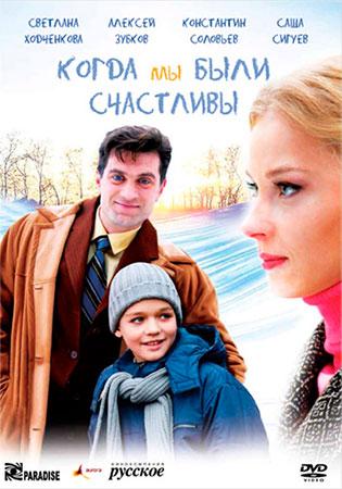 Смотреть фильм дважды в одну реку онлайн бесплатно в хорошем качестве фото 482-269