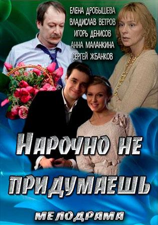 Русские девочки соблазняют друг друга смотреть онлайн фото 7-945