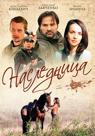 Смотреть взрослое кино русское молодое фото 46-116