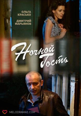 фильм онлайн бесплатно мелодрама 2011 россия
