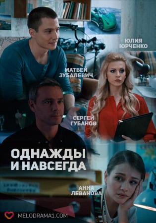 Новыекинофильмы россия