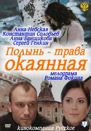 фильмы с актером александром никитиным