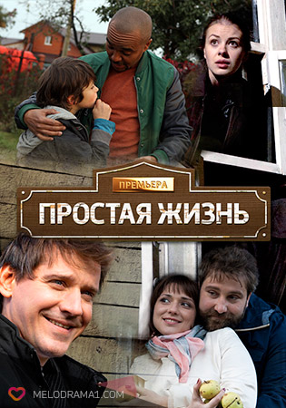 Фильмы про девушек из глубинки фото 29-98
