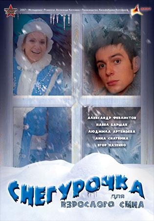 smotret-onlayn-filmi-dlya-vzroslih-russkie-v-horoshem-kachestve-proglot-spermi-porno-video