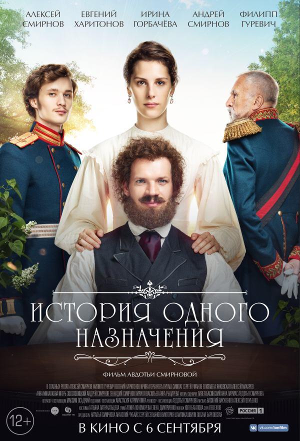 детективные мелодрамы смотреть онлайн русские фильмы жанра