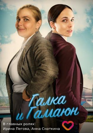 русские мелодрамы смотреть онлайн российские кино фильмы в